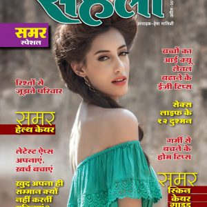 April 2016 Issue (E-Book)
