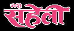 Meri Saheli Hindi Magazine