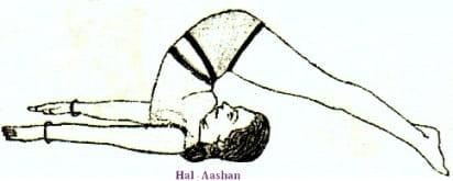 Hal-Aashan