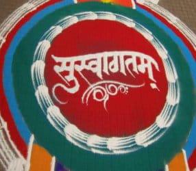 bhaiyadooj special