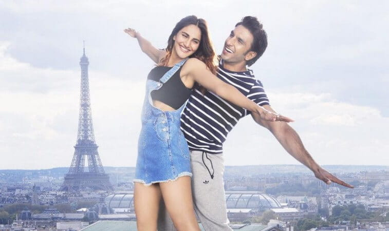Befikre Review
