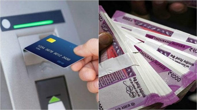 RBI Increases ATM Withdrawal Limit