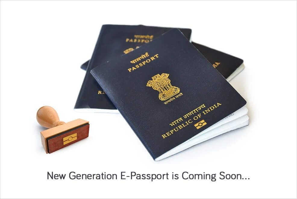 revised e-passport