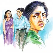 हिंदी कहानी, hindi Short Story