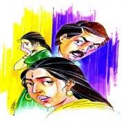 Hindi Short Story