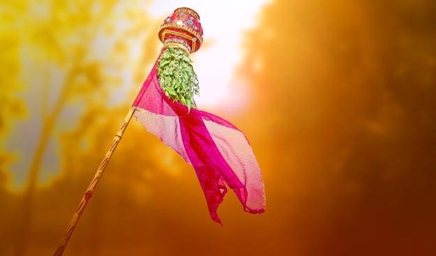 हिंदू नव वर्ष