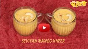 Seviyan Kheer Recipe in Hindi
