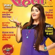 1 cover