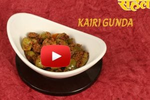 Kairi Gunda Recipe in Hindi
