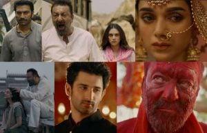 संजय दत्त की फिल्म 'भूमि' का दमदार ट्रेलर