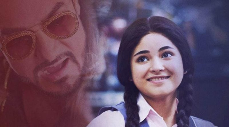 Secret Superstar Trailer Is Out