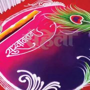फेस्टिव स्पेशल, रंगोली डिज़ाइन्स, Festive Special, Rangoli Designs