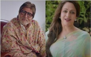 दिल से कश्मीर, कश्मीर, भाई-बहनों के नाम, प्यार, एकता का संदेश, KENT RO, Vaadi-E-Kashmir, A Short Film, On Kashmir, वादी-ए-कश्मीर, महानायक, अमिताभ बच्चन, Amitabh Bachchan, हेमा मालिनी, Hema Malini