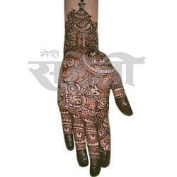 Special Mehandi Designs