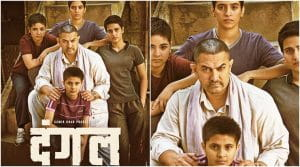 aamir khan, Dangal movie
