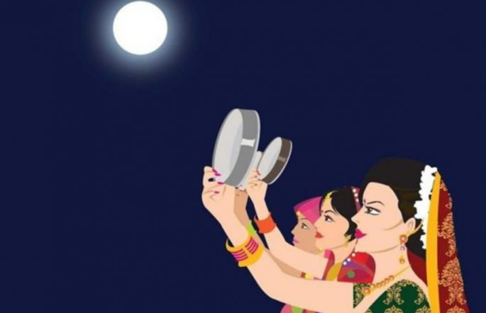 Mother In Law Karwa Chauth