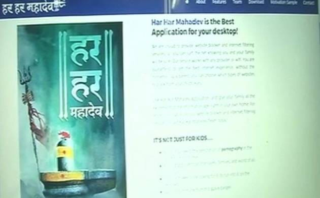 Har Har Mahadev App, Block The Porn Sites