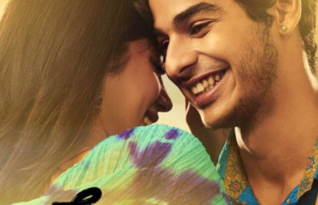 First Look, Jahnavi Kapoor, Ishaan Khattar, movie Dhadak
