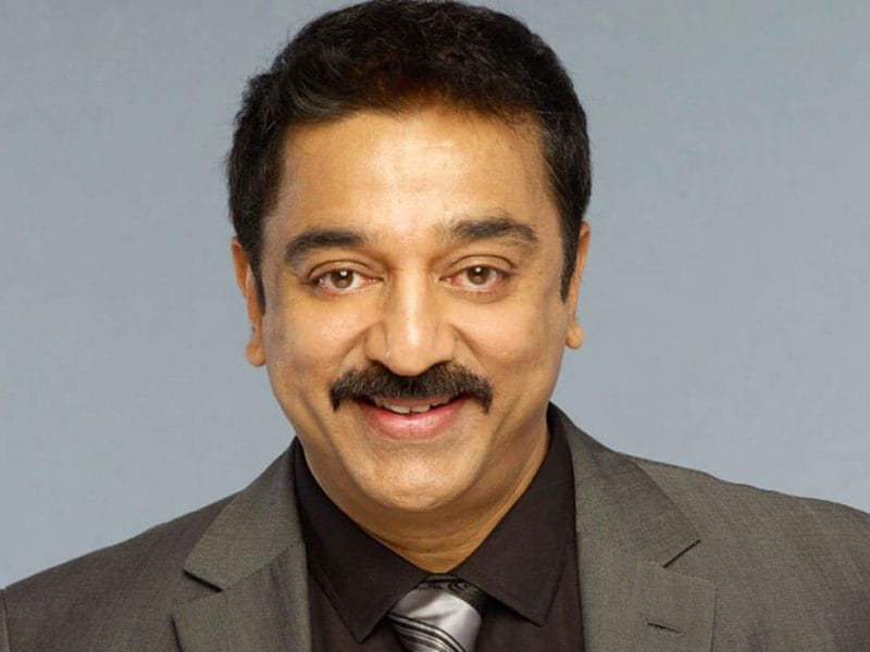 Happy Birthday Kamal Haasan