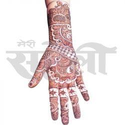 ब्राइडल मेहंदी डिज़ाइन्स, Bridal Mehandi Designs