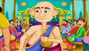 Tenali Rama Story, Heaven On Earth