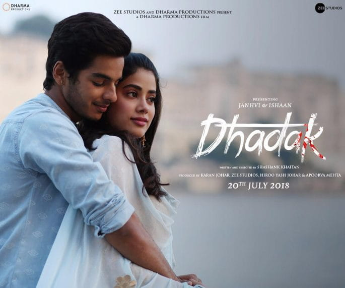 Dhadak Movie Release Date