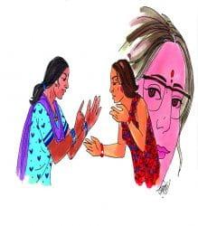 कहानी, असमंजस, Short Stories, Asmanjas, हिंदी कहानी, hindi Short Story