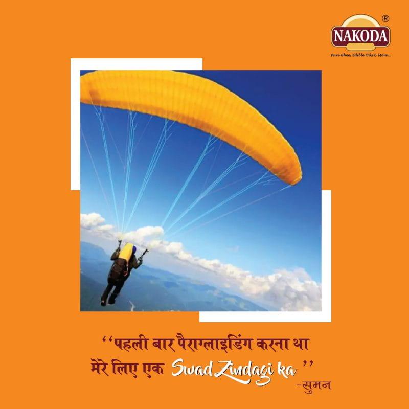 Swad Zindagi Ka Contest