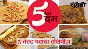 Best Paratha Recipes
