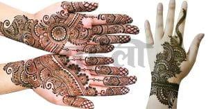 Indo Arabic Mehndi Designs