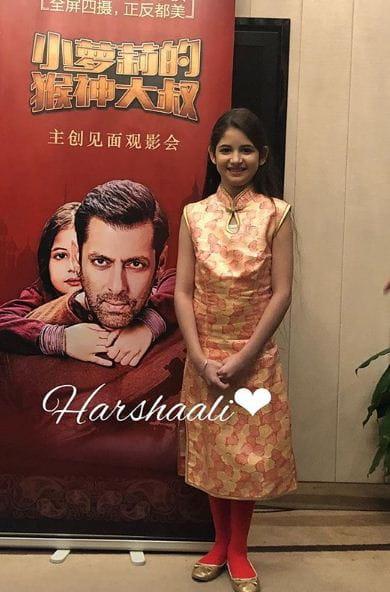 Harshaali Malhotra