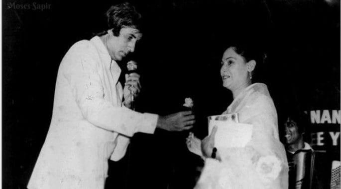 Amitabh Bachchan, Jaya Bachchan, wedding anniversary