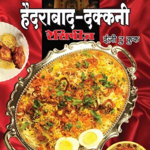 150 Hyderabad Recipes