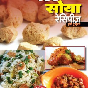 Soya Recipes
