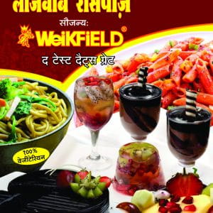 150 Lajawab Recipes