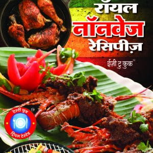 150 Royal Non Veg Recipes