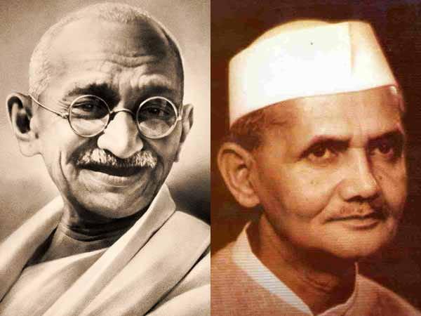 Mahatma Gandhi And Lal Bahadur Shastri