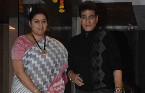 Ekta Kapoor's Son Naming Ceremony
