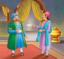 Raja Aur Lekhak