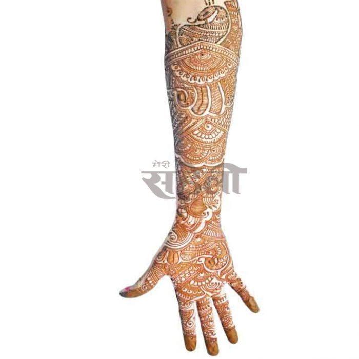 Karwa Chauth Mehandi Designs