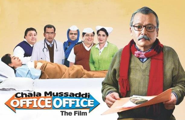 Chala Mussaddi office office the film