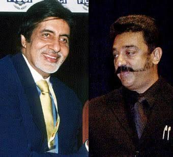 Amitabh Bachchan kamal Hassan