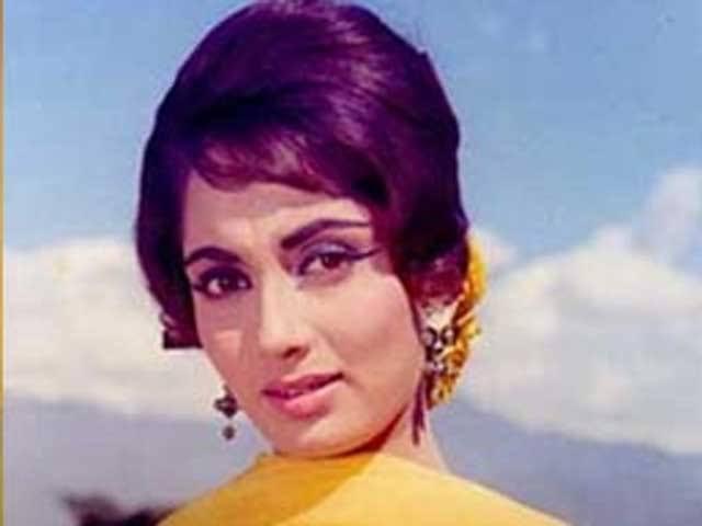 Sadhana Cut Hairstyles: