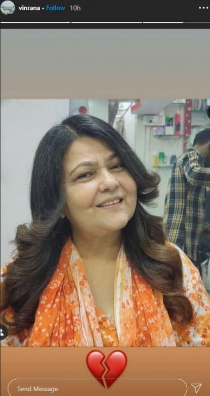 Zarina Roshan-Khan