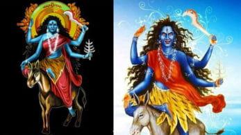 Devi Kalratri