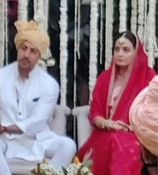 Dia Mirza Wedding Photo
