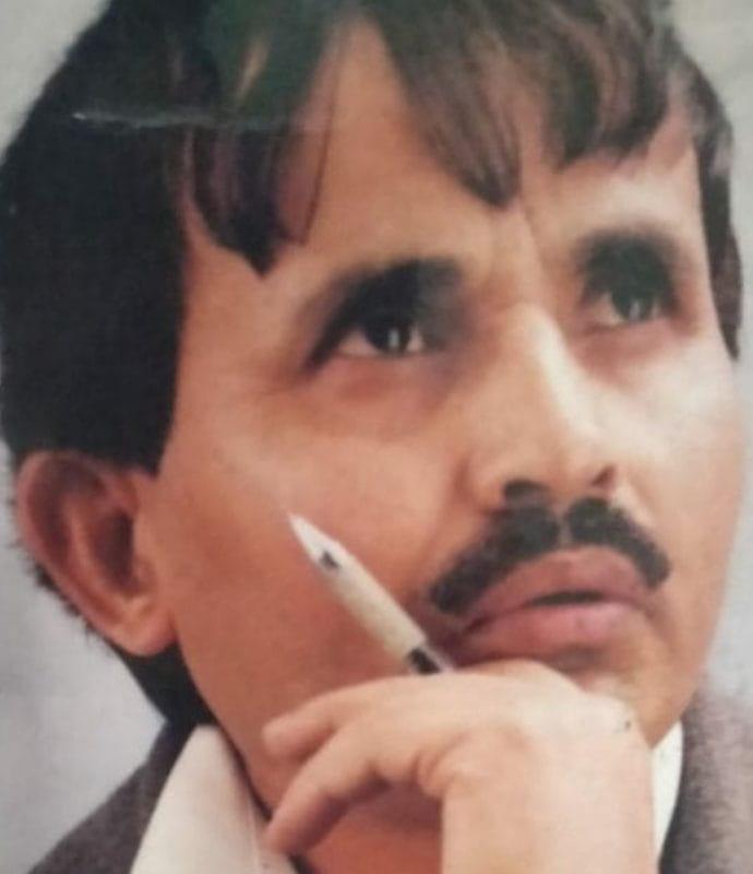 Sultan Bharti