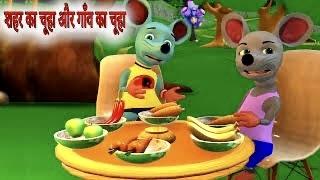 Kids Hindi Stories