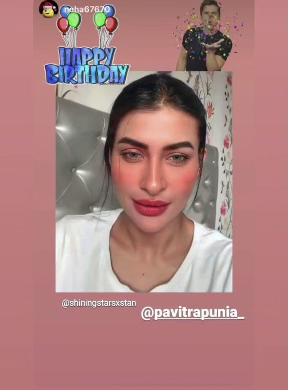 Pavitra Punia