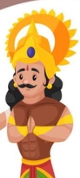 Kahaniya